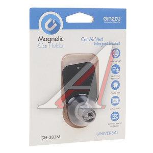 Держатель телефона на дефлектор магнитный не более 280г GINZZU GH-381M