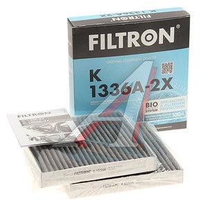 Фильтр воздушный салона BMW X3 (10-),X4 (14-) комплект FILTRON K1336A-2X, LAK630/S, 64319312318