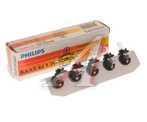 Лампа 12V 1.2W Bax8.4d черный патрон PHILIPS 12625CP, P-12625, А12-1,2