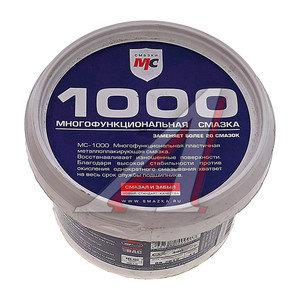 Смазка восстанавливающая МС-1000 400г ВМП-АВТО ВМП-АВТО МС1000, 3439