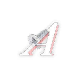 Винт М8х1.25х20 ВАЗ-2105 крепления двери 13303511