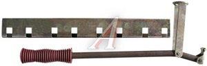 Рассухариватель клапанов ВАЗ-2108-21099 рейка АВТОМ 10343