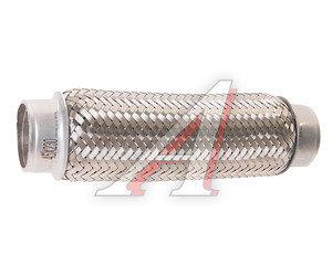 Гофра глушителя 45x230 в 3-ой оплетке interlock нержавеющая сталь FORTLUFT 45x230oem