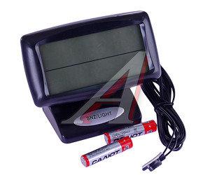 Часы цифровые с термометром внутренней и внешней температуры (выносной датчик) голос SH-350-3/2/1