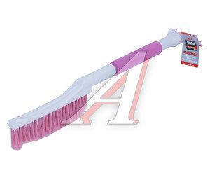 Щетка со скребком 60см серо-розовая LI-SA 44408, LS211/2