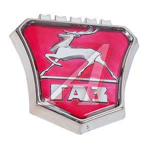 Орнамент решетки радиатора ГАЗ-3110 3110-8401384, 063406