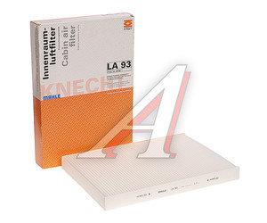 Фильтр воздушный салона AUDI A4 (01-07),A6 (99-05) MAHLE LA93, 8E0819439
