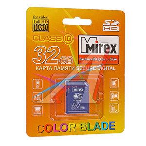 Карта памяти 32GB MicroSD class 10 + SD адаптер MIREX 13613-AD10SD32