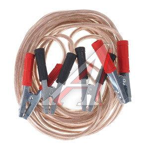 Провода для прикуривания 1000А 7.0м MEGAPOWER M-100070