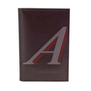 Бумажник водителя BROWN натуральная кожа (в коробке) АВТОСТОП БВЛ5К