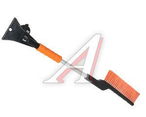 Щетка со скребком 71см черно-оранжевая АВТОСТОП AB-2205