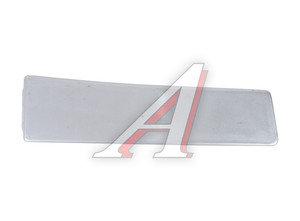Надставка УАЗ-3163 Патриот облицовки радиатора левая (ОАО УАЗ) 3163-8401025, 3163-00-8401025-00