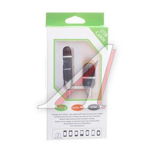 Кабель iPhone (5-)/micro USB 1м черно-белый KS-IS KS-IS KS-285G-W