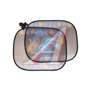 Шторка автомобильная для боковых стекол 44х36см присоска синяя 2шт. Крош СМЕШАРИКИ SM/WIN-012, SM/WIN-012 KROSH