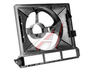 Кожух ВАЗ-2105 вентилятора отопителя ДААЗ 2105-8101138