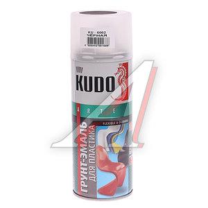Грунт-эмаль для пластика черный RAL 9005 аэрозоль 520мл KUDO KUDO KU-6002, KU-6002