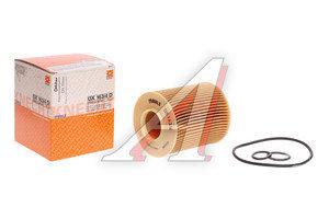 Фильтр масляный OPEL Astra H (07-) (1.7 CDTI) MAHLE OX163/4D, 5650380