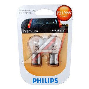 Лампа 12V P21/4W BAZ15d двухконтактная блистер (2шт.) PHILIPS 12594B2, P-12594-2бл, А12-21+4