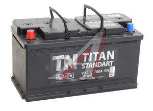Аккумулятор ТИТАН Standart 90А/ч 6СТ90
