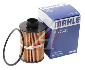 Фильтр топливный CHEVROLET Captiva (07-) (2.0 D),Epica (07-) (2.0 D) (картридж) MAHLE KX208D, 96816473