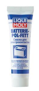 Смазка для клемм аккумулятора, защита от коррозии 50мл LIQUI MOLY LM 7643/3140, 84284