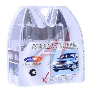 Лампа 12V H9 65W PGJ19-5 бокс (2шт.) Autobrite Super White MS Н9-12-65