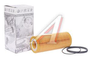 Фильтр масляный VW Touareg AUDI A4,A6,A8,Q5,Q7 (2.8/3.0/3.2 FSI/TFSI) (ЗАМЕНА НА 06E115562C) OE 06E115562A, OX381D, 06E115562A/06E115562C