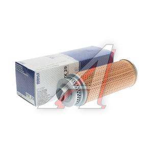 Фильтр масляный КПП MERCEDES O405,O407 MAHLE HX29, 3572700598