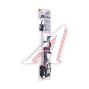 Лампа переносная люминесцентная 24V 8W L=350мм провод 3.6м HEYNER HNR-57600