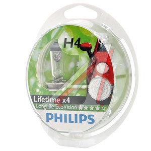 Лампа 12V H4 60/55W P43t бокс (2шт.) Long Life Eco Vision PHILIPS 12342LLECOS2, P-12342LLECO2, АКГ12-60+55(Н4)