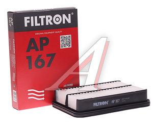 Фильтр воздушный TOYOTA Corolla (92-00) (1.3/1.4) FILTRON AP167, J1322050, 17801-11090