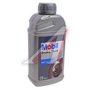 Жидкость тормозная DOT-4 0.5л MOBIL MOBIL DOT-4 0.5, 01_056