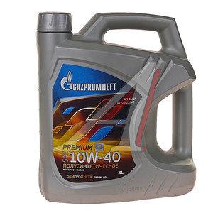Масло моторное Premium L п/синт.3.49кг/4л GAZPROMNEFT GAZPROMNEFT SAE10W40, 0253142211