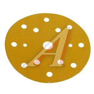 Круг абразивный на липучке PO 280 d=150 15 отверстий 3M 3M 50450, 50450