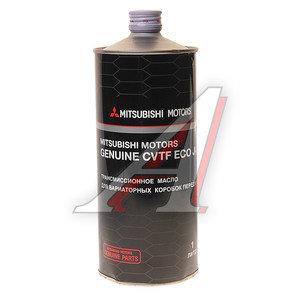 Масло трансмиссионное MITSUBISHI CVT для вариаторов 1л OE MZ320288, MITSUBISHI CVT