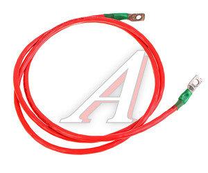 Провод АКБ МАЗ (кроме 5551) S=35мм L=2300мм ДИАЛУЧ КЛ238-2