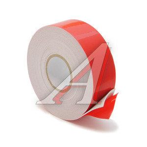 Скотч двухсторонний 30ммх5м красный профессиональный PRO MEGAPOWER ET-305PRO