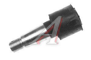 Палец штанги реактивной УРАЛ РМШ длинный М30х1,5мм (до 2007г.) 620-2919026, МАВР-4320Я.2-2919024