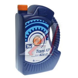Масло трансмиссионное TRANS KP GL-4 1л ТНК ТНК SAE80W85, 40617832