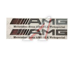 """Наклейка металлическая """"AMG"""" 15х90мм (2шт.) MASHINOKOM PKTA 011"""