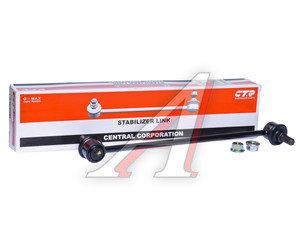 Стойка стабилизатора HONDA CR-V (07) переднего левая/правая CTR CLHO-64, 29529, 51320-STK-A01