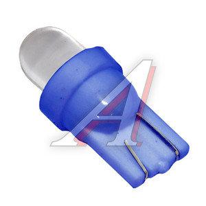 Лампа светодиодная 12V W5W W2.1х9.5d бесцокольная Round Blue MEGA ELECTRIC ME-0407B, А12-5-2