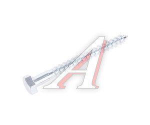 Шуруп 10.0х4.5х100мм (глухарь) под ключ 17мм DIN571