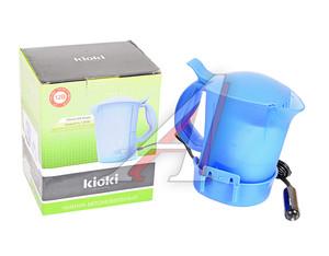 Чайник автомобильный 12V 100Вт синий (2 кружки) KIOKI 12V20