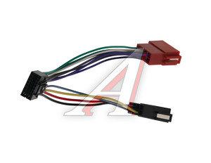 Разъем для автомагнитолы JVC/KENWOOD JVC/KENWOOD, JVC 3,21 KD-LX 3R