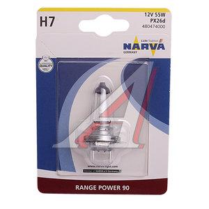 Лампа 12V H7 55W +90% PX26d блистер (1шт.) Range Power NARVA 480474000, N-48047RPбл, АКГ 12-55 (Н7)