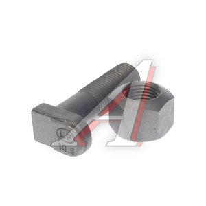 Болт ступицы МАЗ колеса-костыль с гайкой (тефлон) MP 5335-3104008/3101040, 5335-3104008