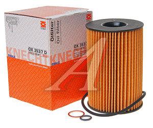 Фильтр масляный BMW 5 (F10,F18),6 (F06,F12,F13),X5 (E70,F15,F85),X6 (E71,F16) MAHLE OX353/7D, 11427848321