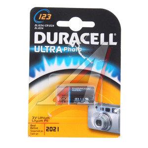 Батарейка A123 ВС1 3V (фотоаппарат) блистер (1шт.) Lithium Ultra Foto DURACELL D-123Aбл