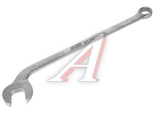Ключ для промежуточного шкива 16мм двухсторонний изогнутый (VW,AUDI) JTC JTC-4322